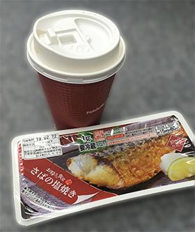 PayPay 鯖・コーヒーが無料