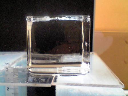 kyukyoku-ice
